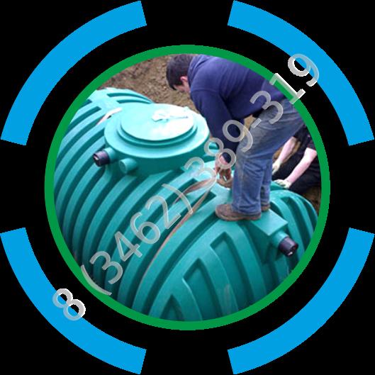Установка равным образом включение емкостей-накопителей на воды на Сургуте